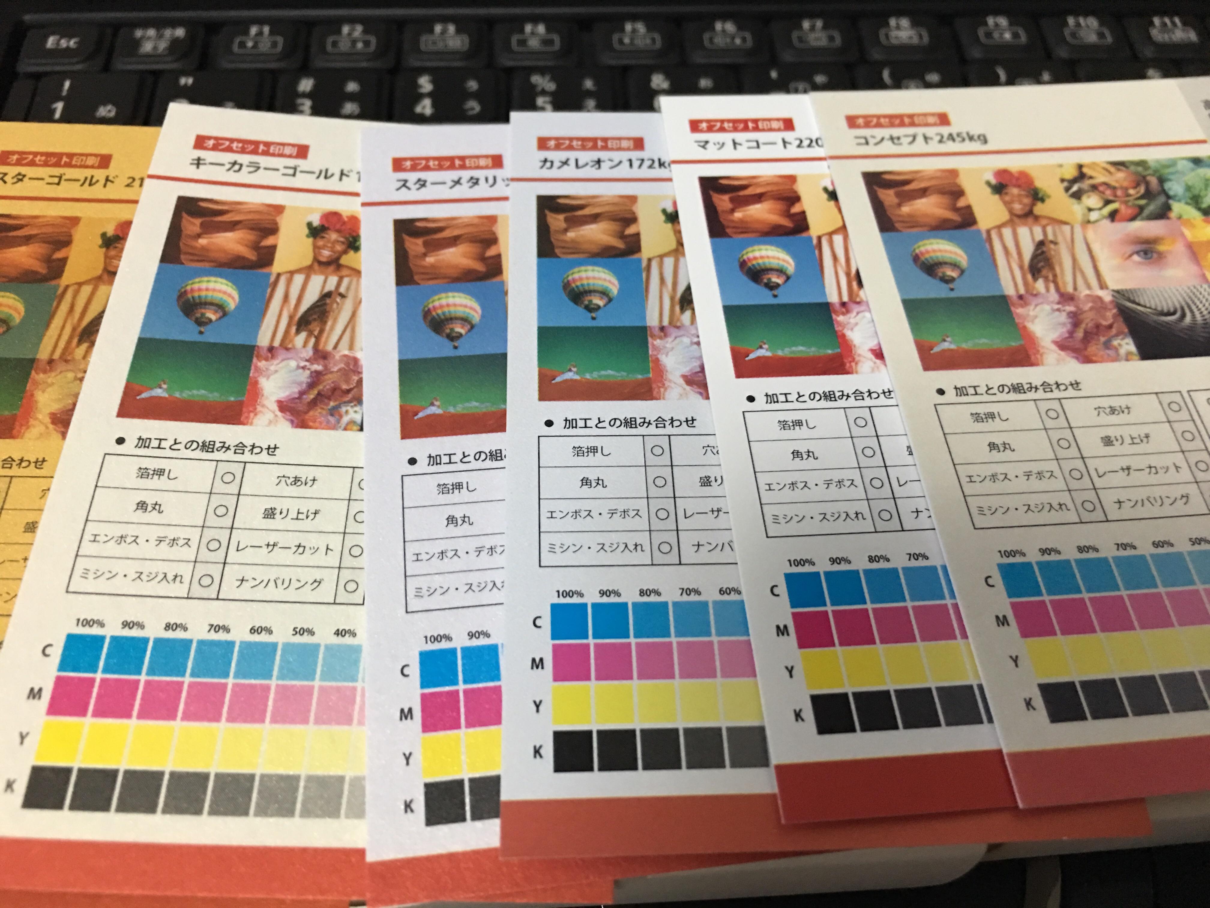 f:id:SeisoSakuya:20190616182311j:image