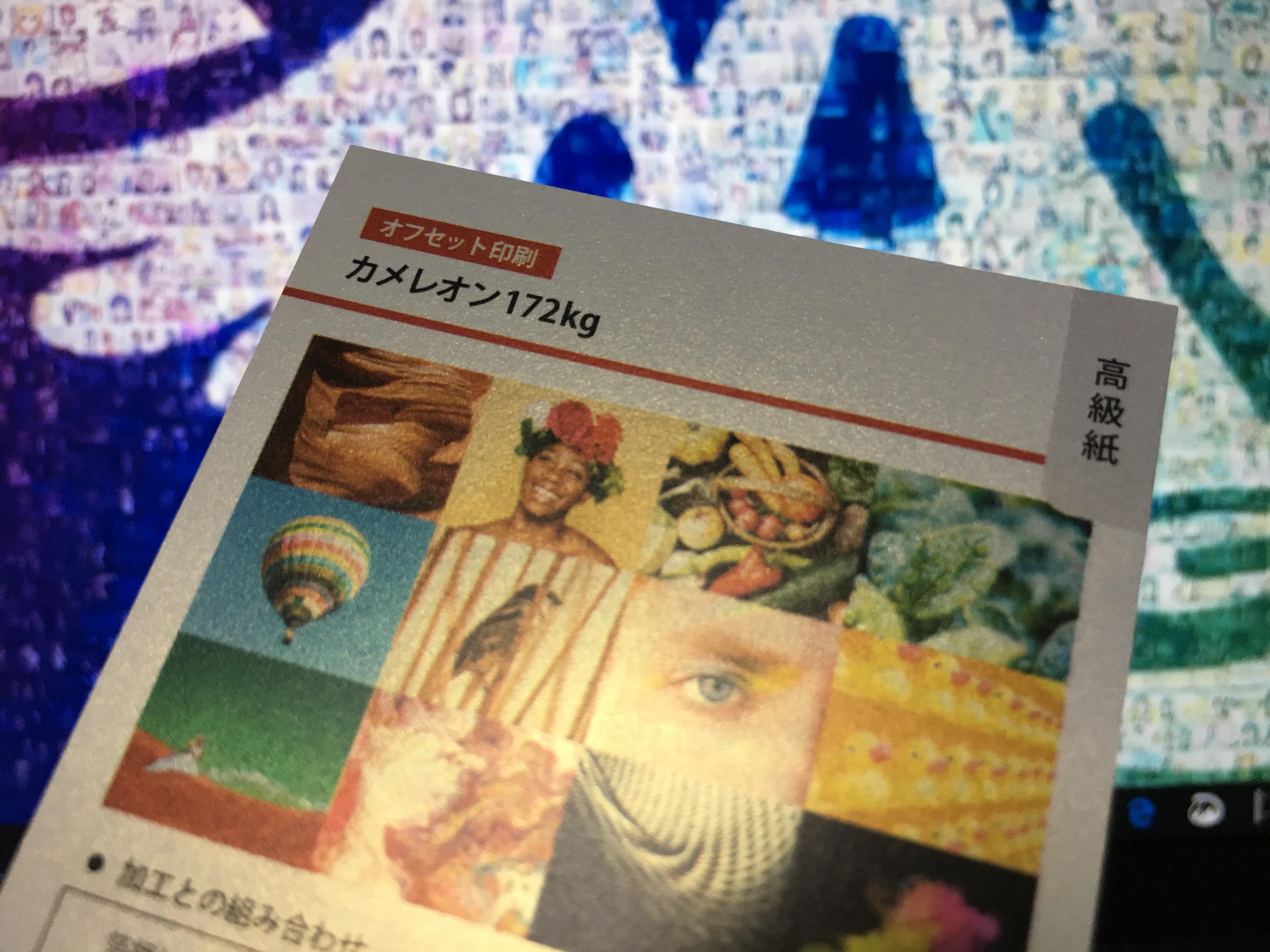 f:id:SeisoSakuya:20190616182329j:image