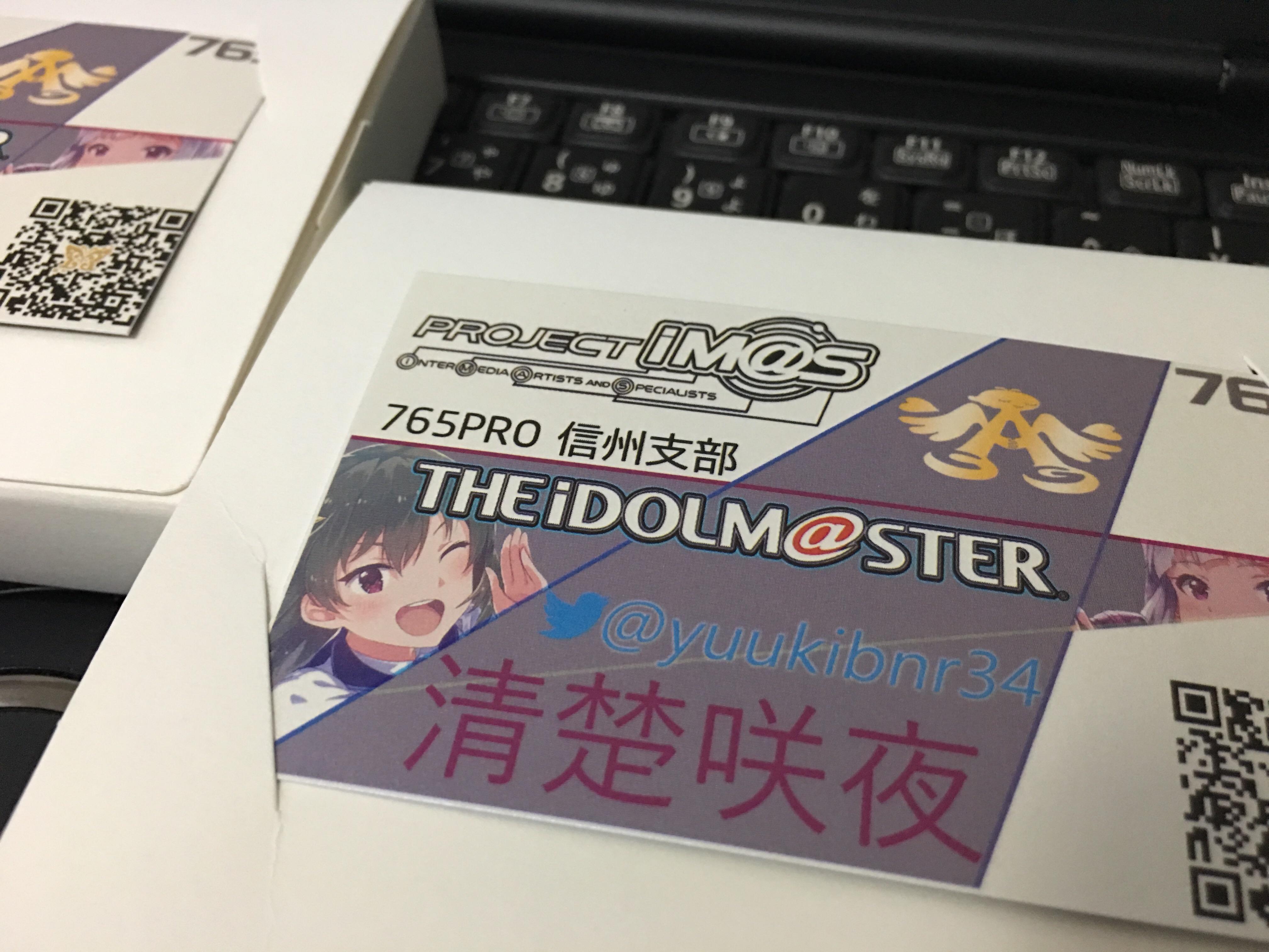 f:id:SeisoSakuya:20190616182351j:plain