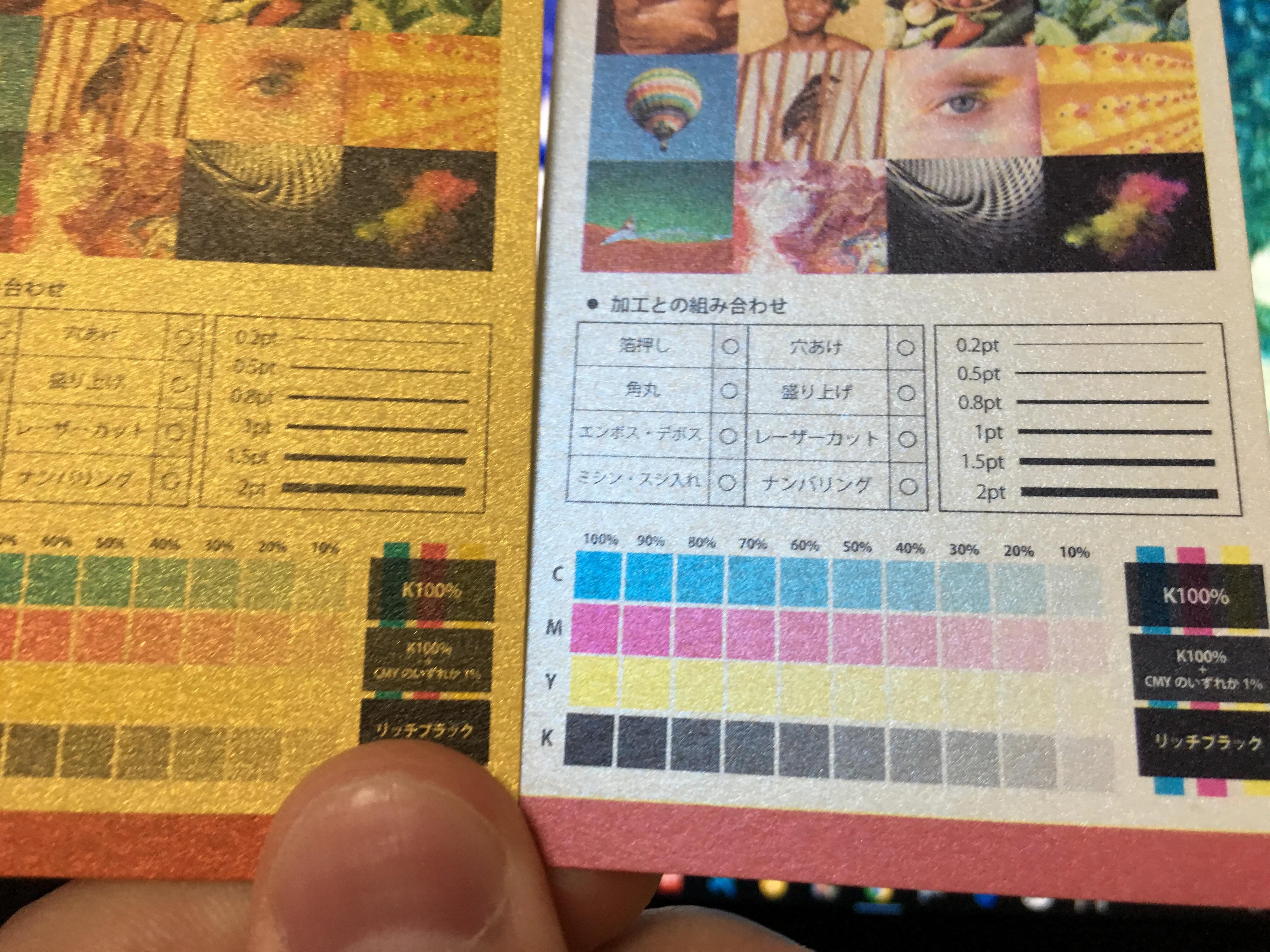 f:id:SeisoSakuya:20190616182359j:image