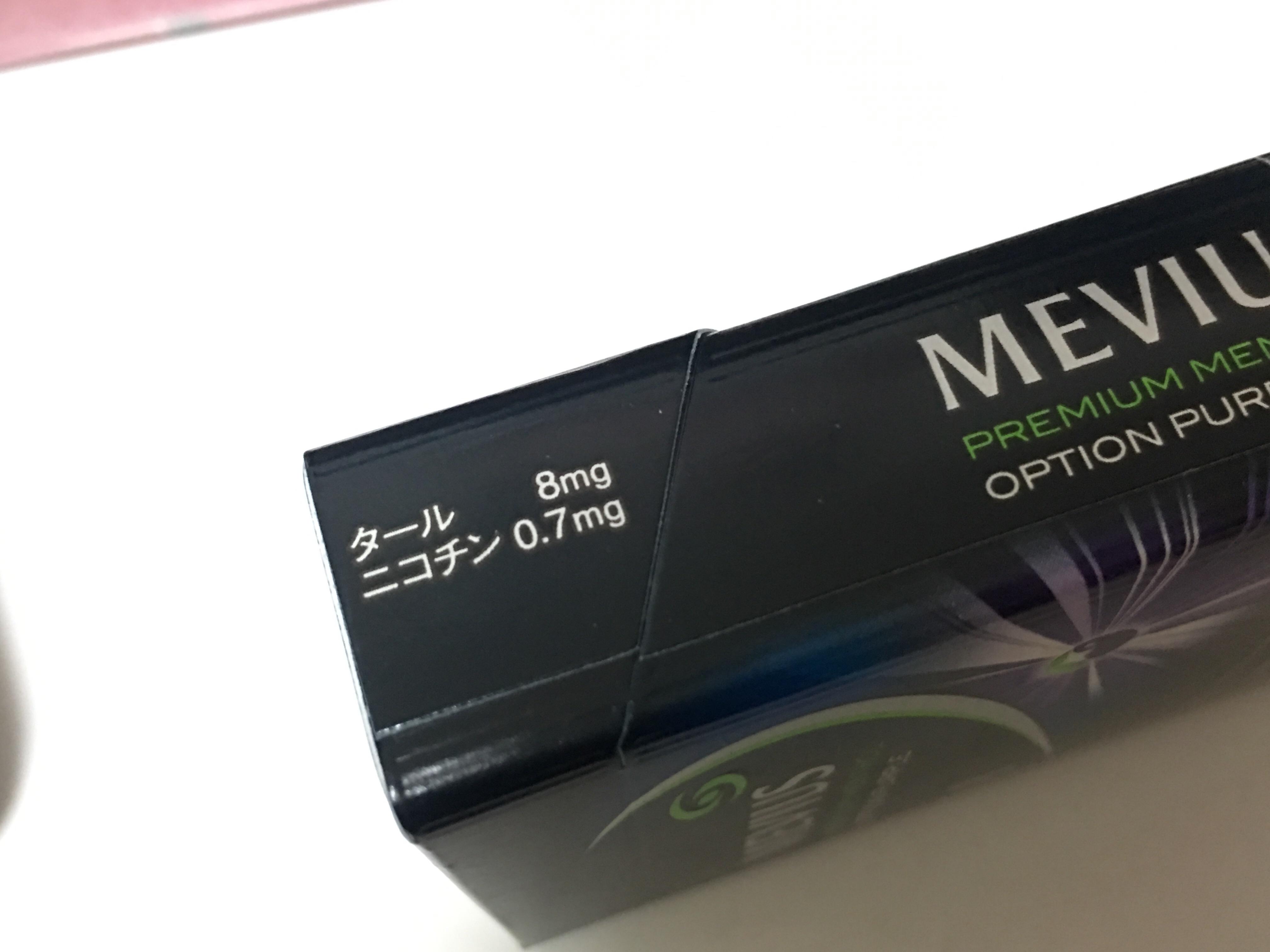 f:id:SeisoSakuya:20190619225807j:image