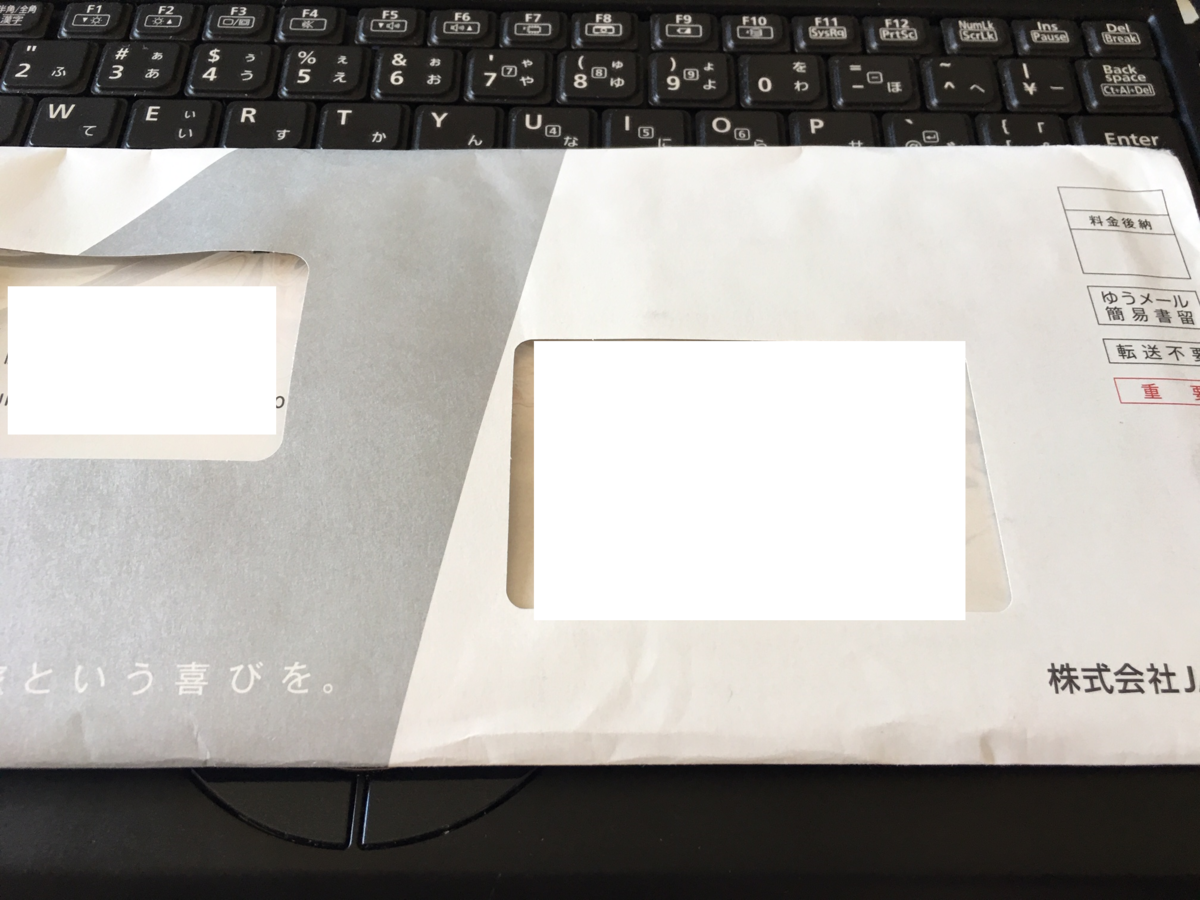 f:id:SeisoSakuya:20190621191126p:plain