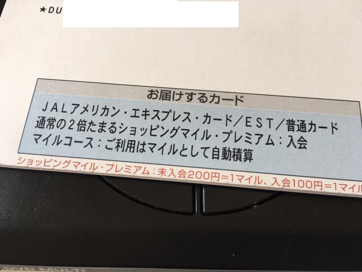 f:id:SeisoSakuya:20190621191232p:plain