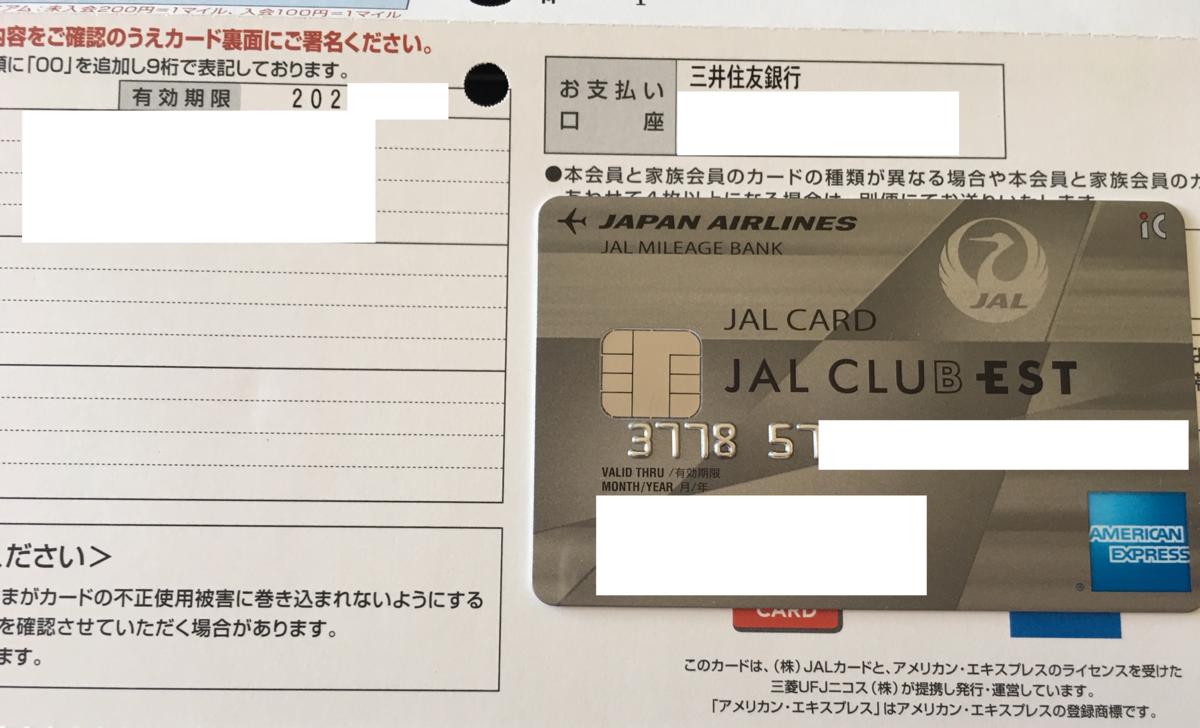 f:id:SeisoSakuya:20190621191356p:plain