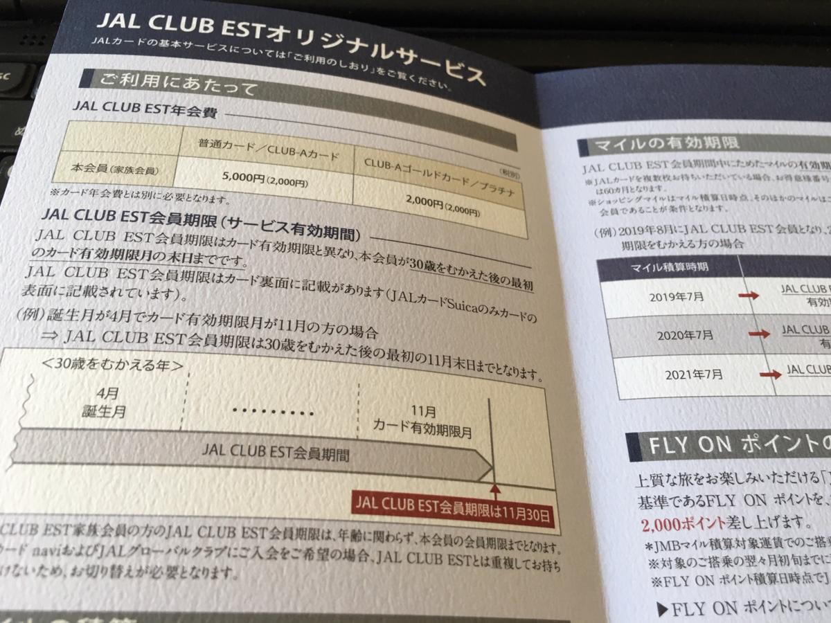 f:id:SeisoSakuya:20190621191421p:plain