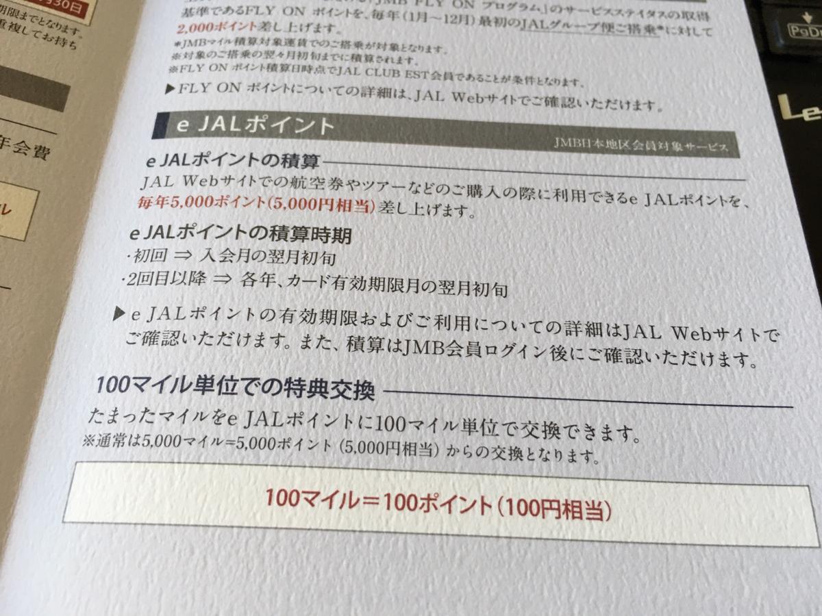 f:id:SeisoSakuya:20190621191428p:plain