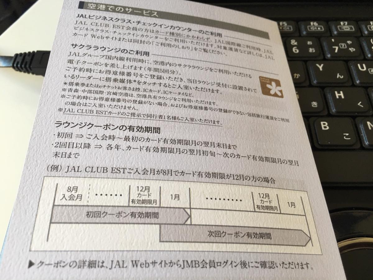 f:id:SeisoSakuya:20190621191442p:plain