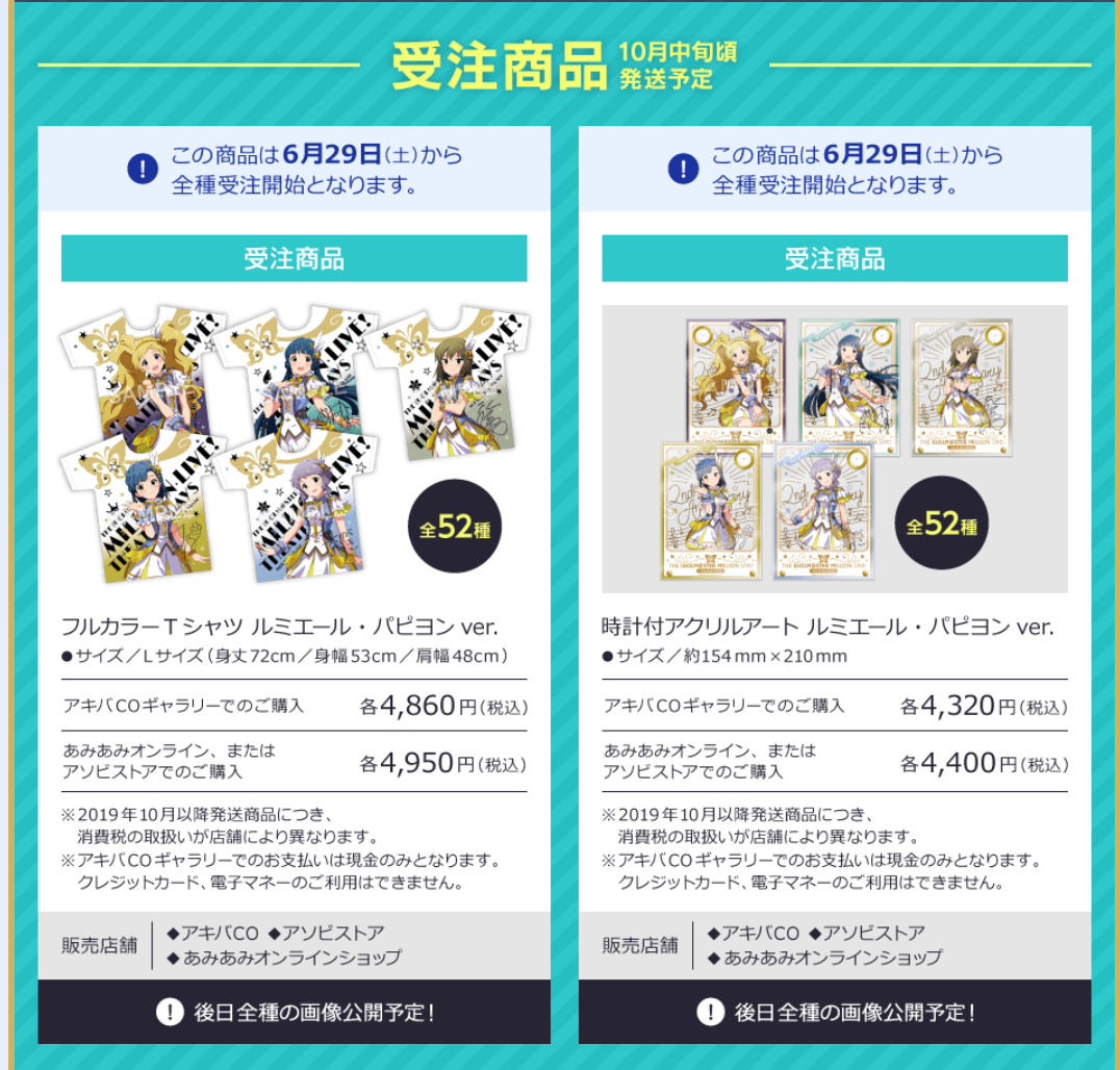 f:id:SeisoSakuya:20190622005715p:plain