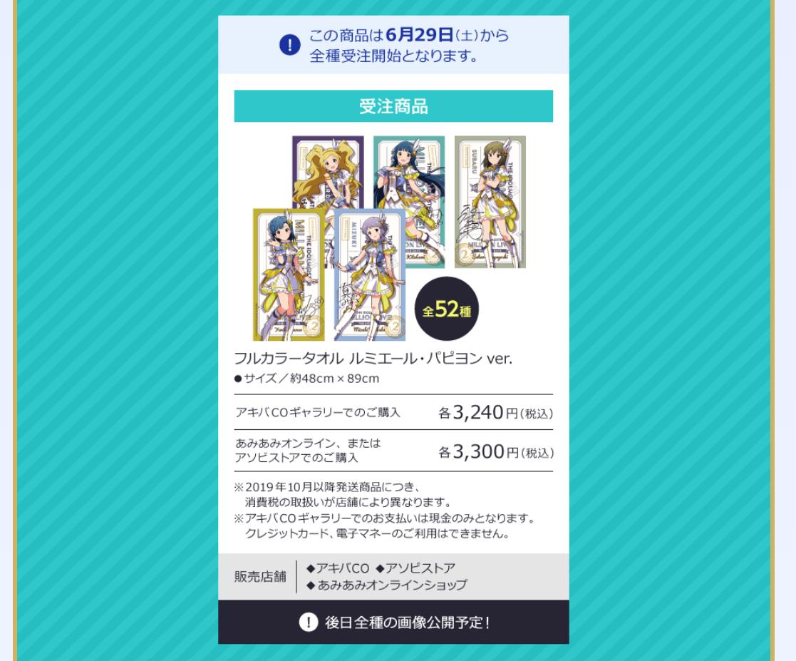 f:id:SeisoSakuya:20190622005835p:plain