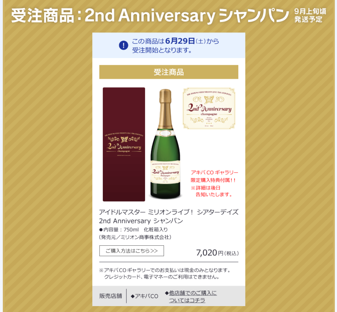 f:id:SeisoSakuya:20190622005856p:plain
