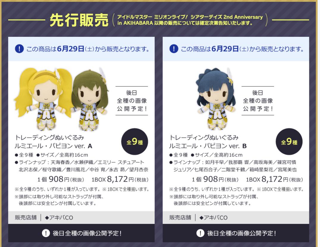 f:id:SeisoSakuya:20190622005922p:plain