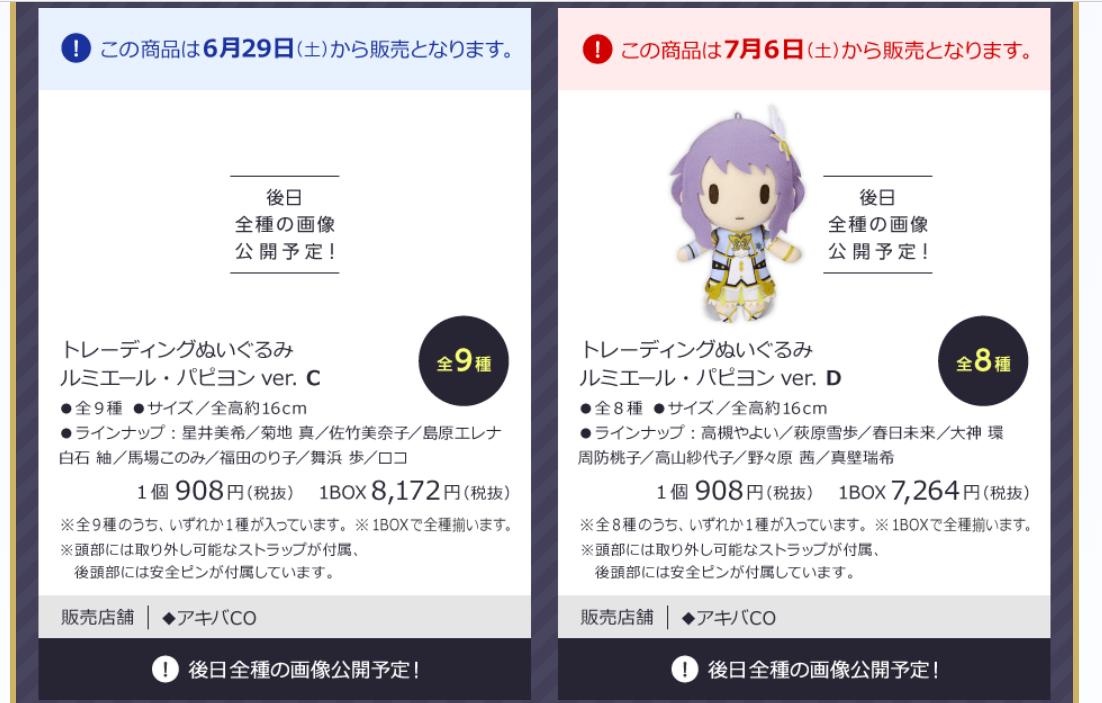 f:id:SeisoSakuya:20190622005941p:plain