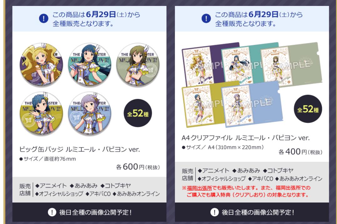 f:id:SeisoSakuya:20190622010017p:plain