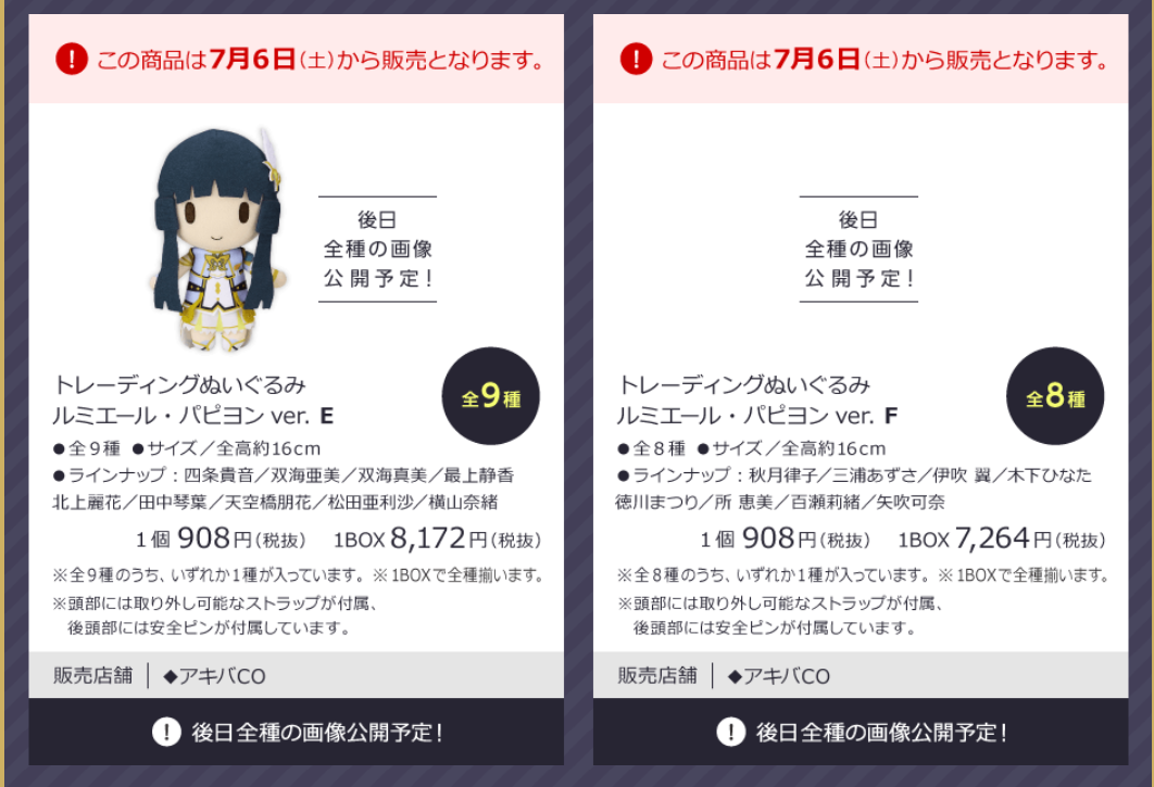 f:id:SeisoSakuya:20190622010614p:plain