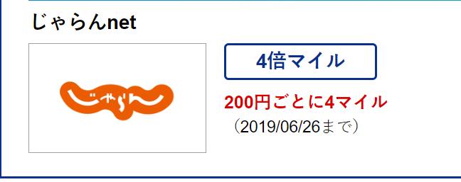 f:id:SeisoSakuya:20190622020525p:plain
