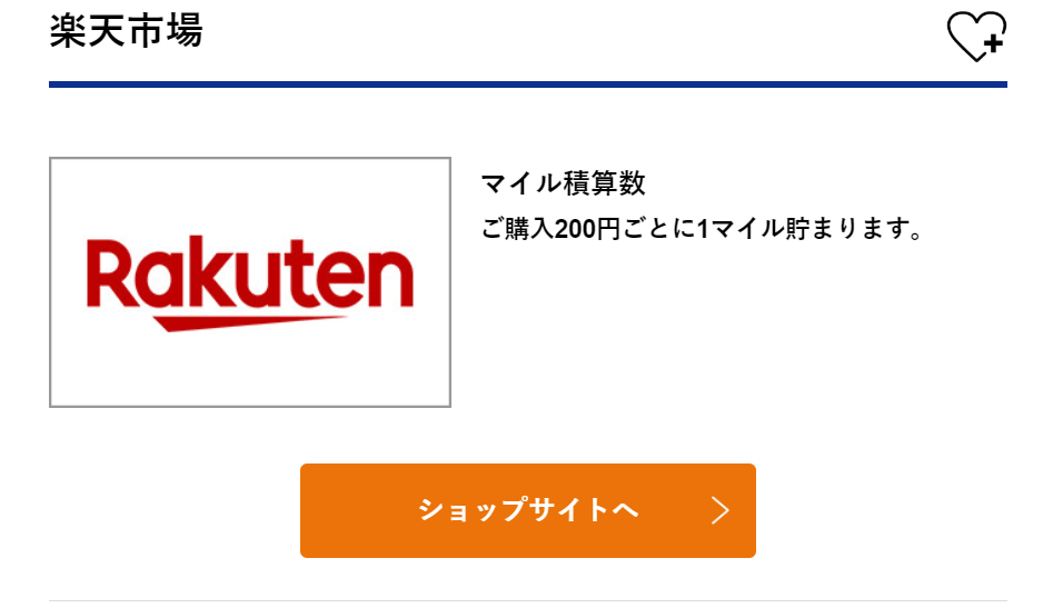 f:id:SeisoSakuya:20190622021233p:plain
