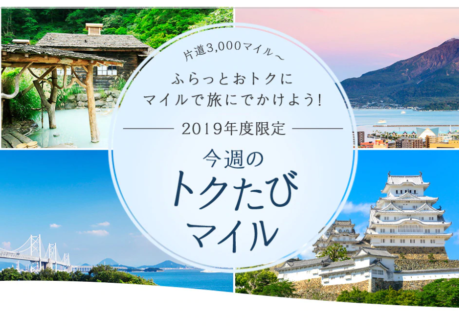 f:id:SeisoSakuya:20190622024328p:plain