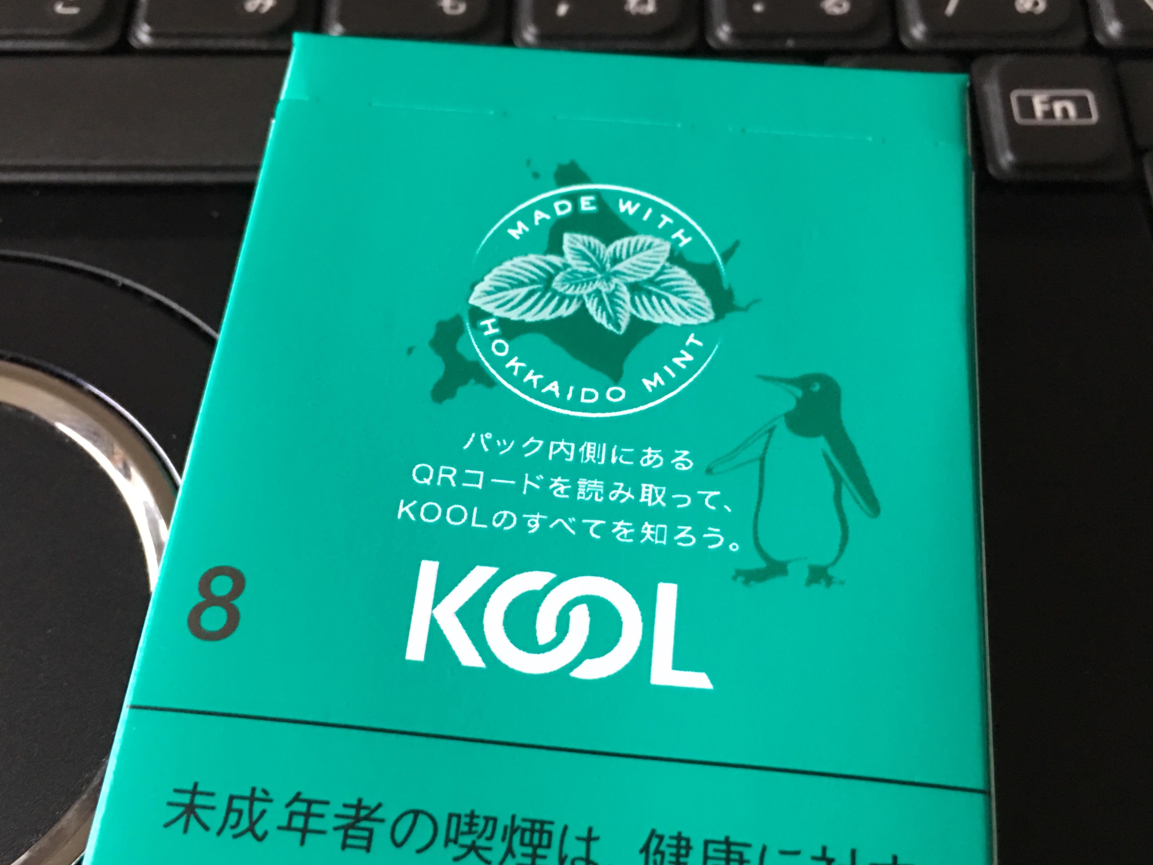 f:id:SeisoSakuya:20190622135239j:image