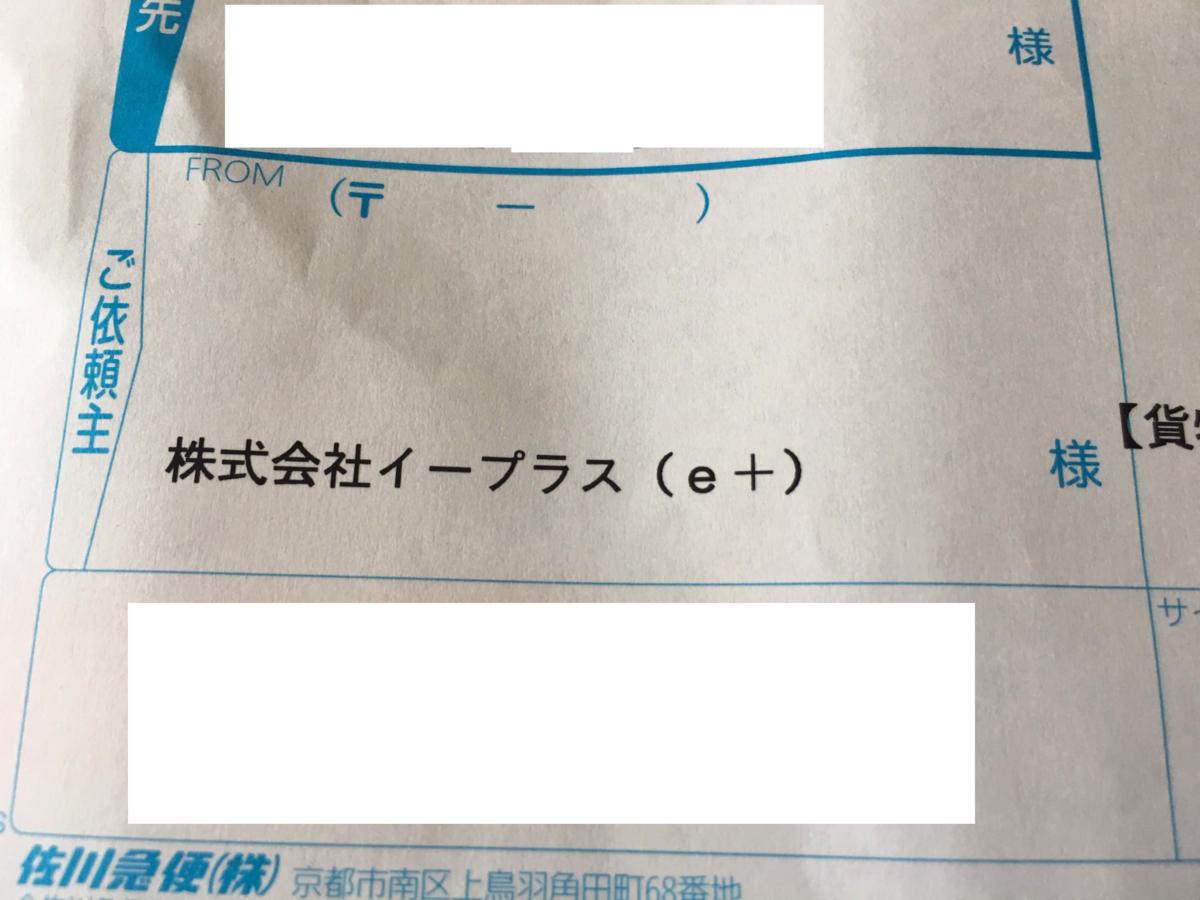 f:id:SeisoSakuya:20190623132655p:plain