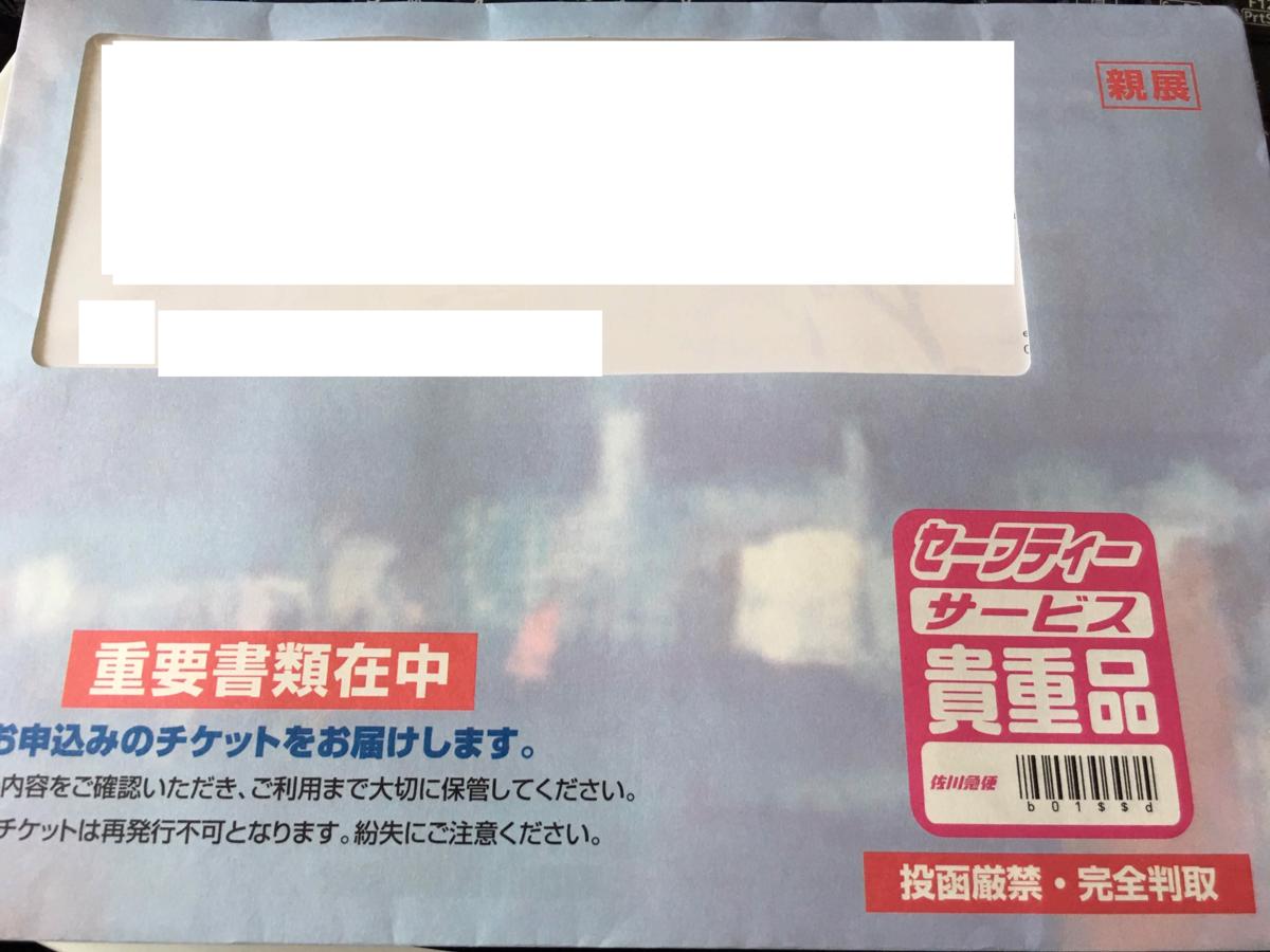 f:id:SeisoSakuya:20190623132753p:plain