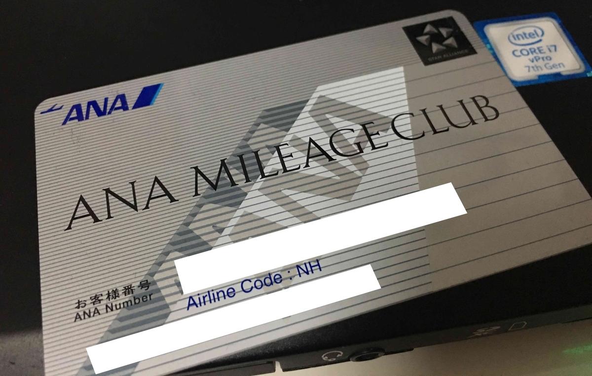 f:id:SeisoSakuya:20190623221921j:plain