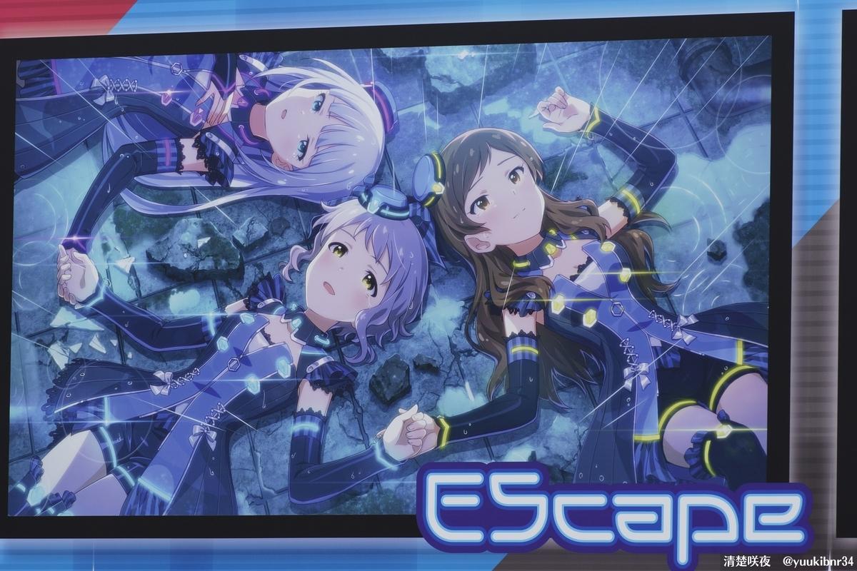 f:id:SeisoSakuya:20190704224720j:plain