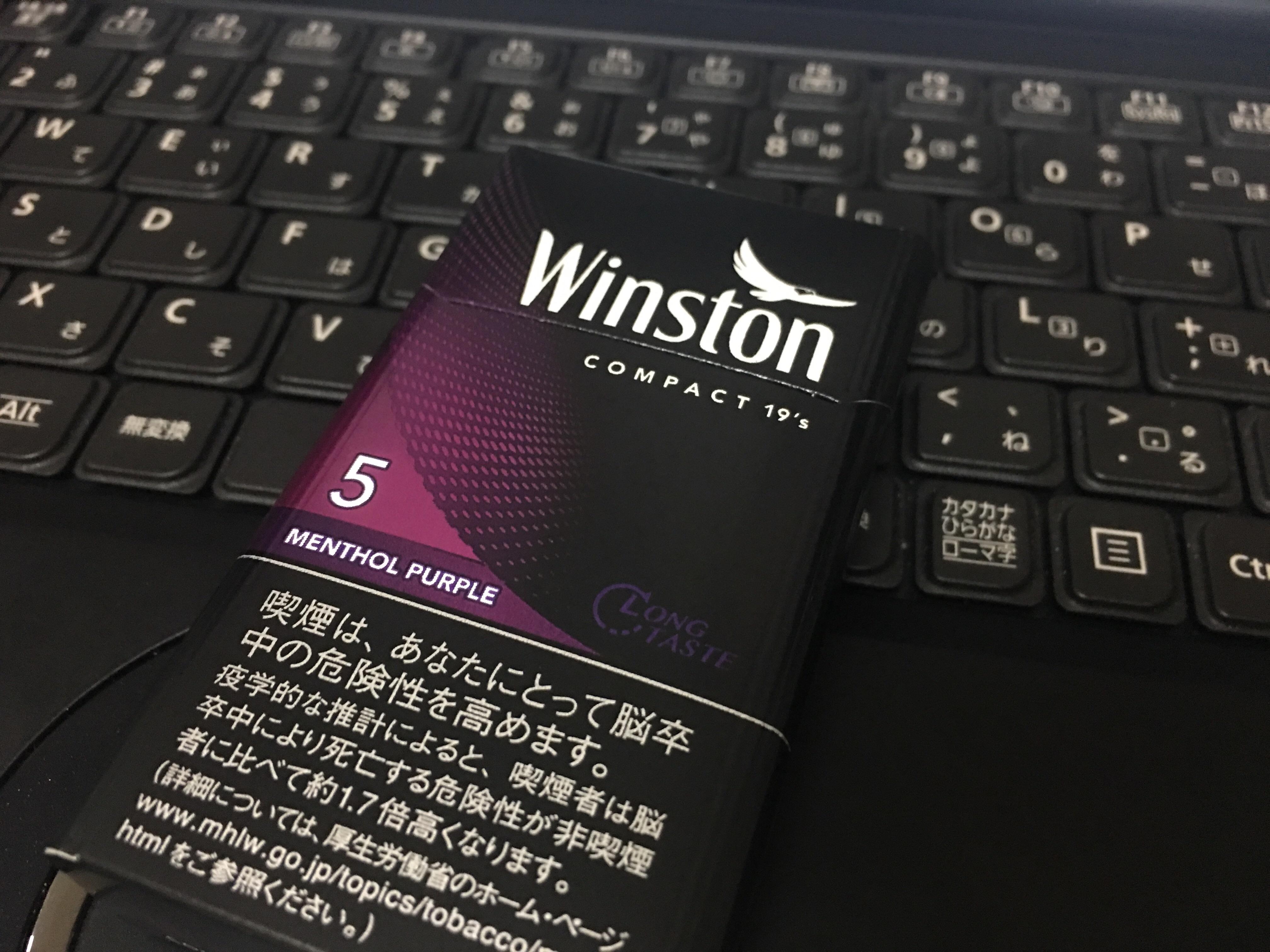 f:id:SeisoSakuya:20190707222419j:image