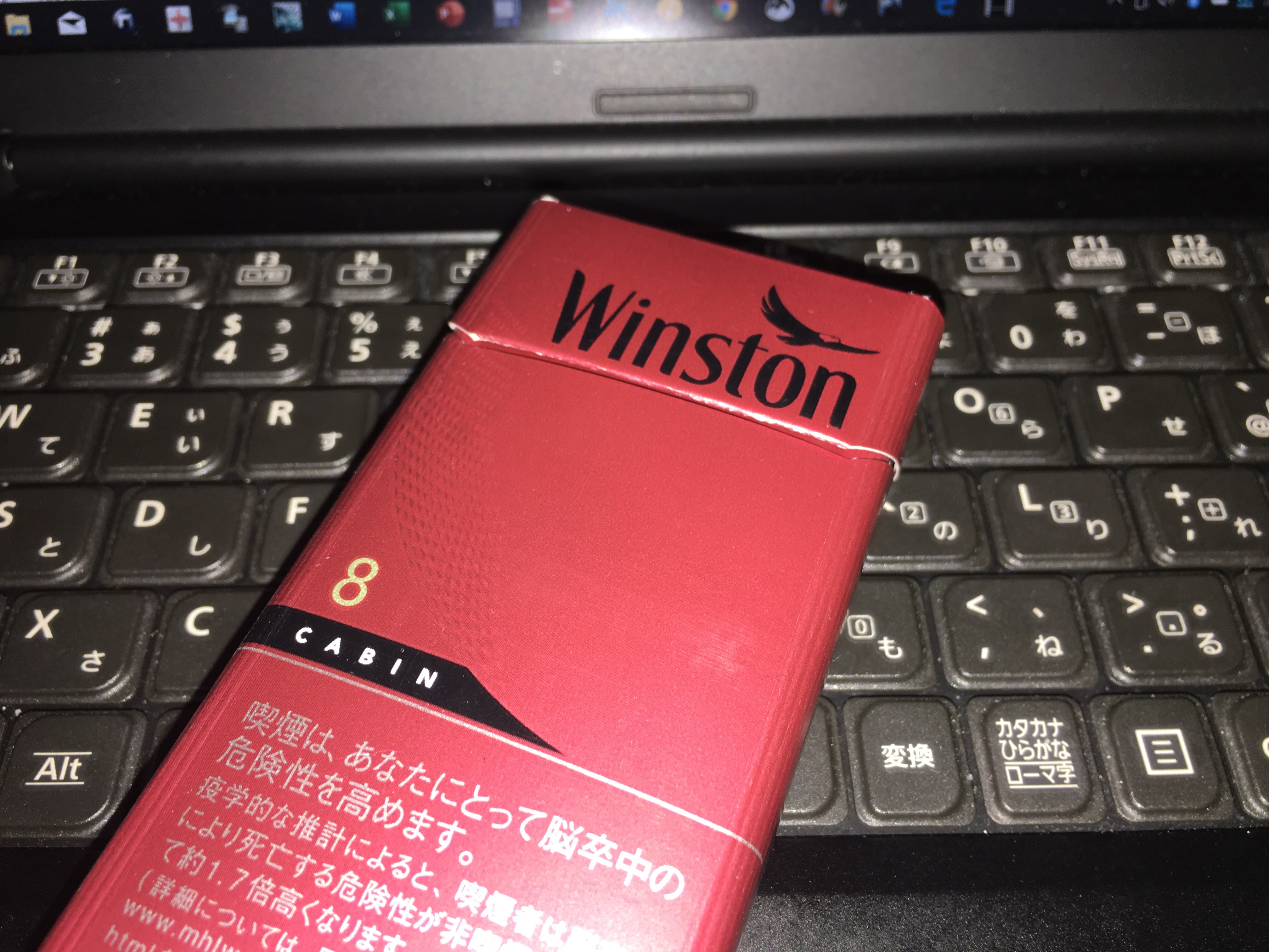 f:id:SeisoSakuya:20190710035049j:image