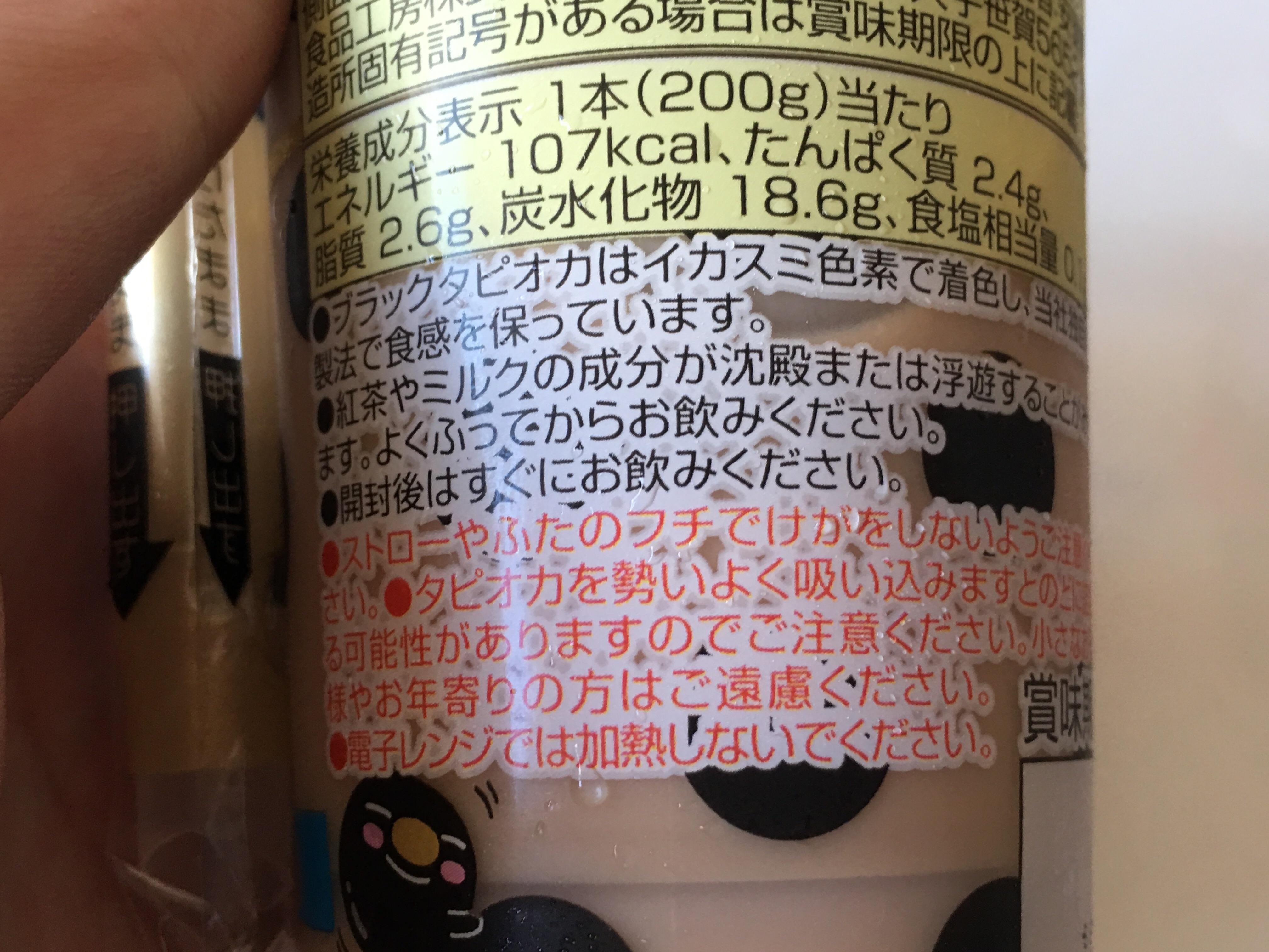 f:id:SeisoSakuya:20190710173739j:image