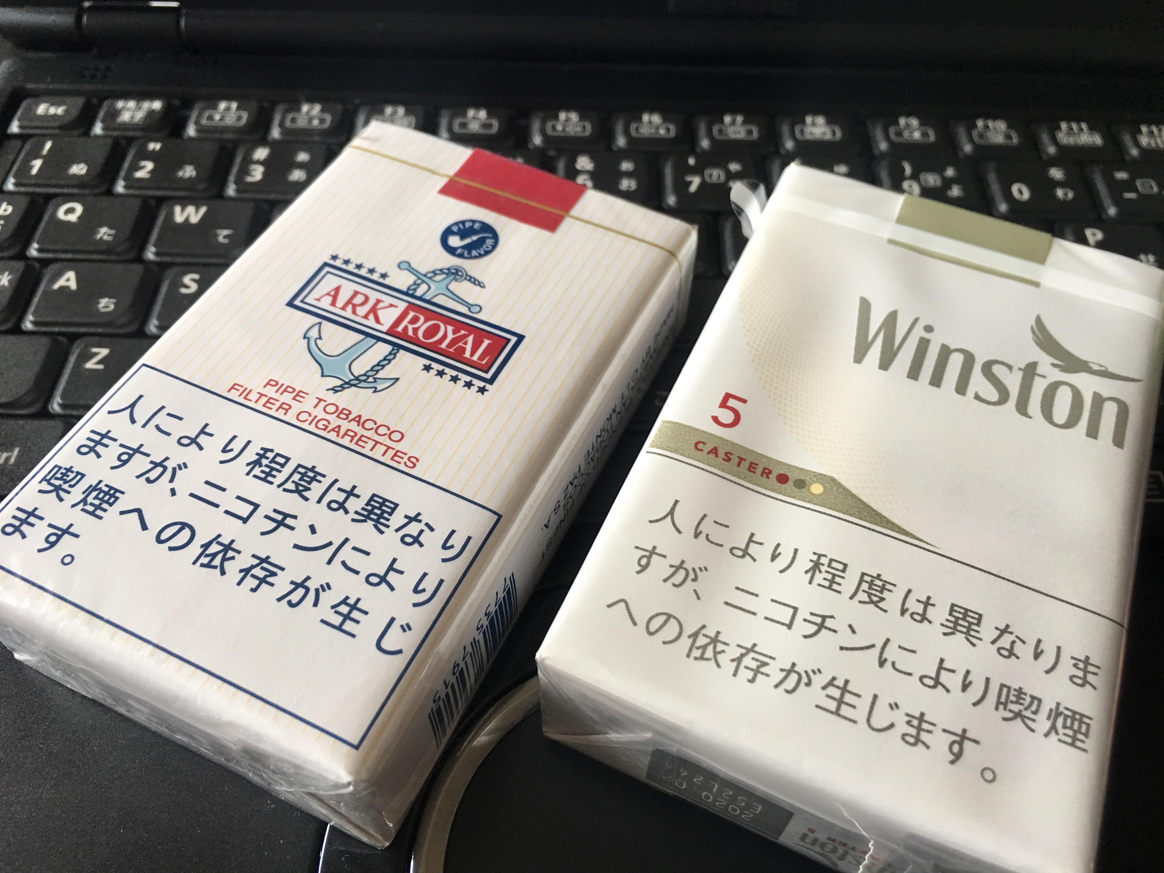 f:id:SeisoSakuya:20190711125648j:image