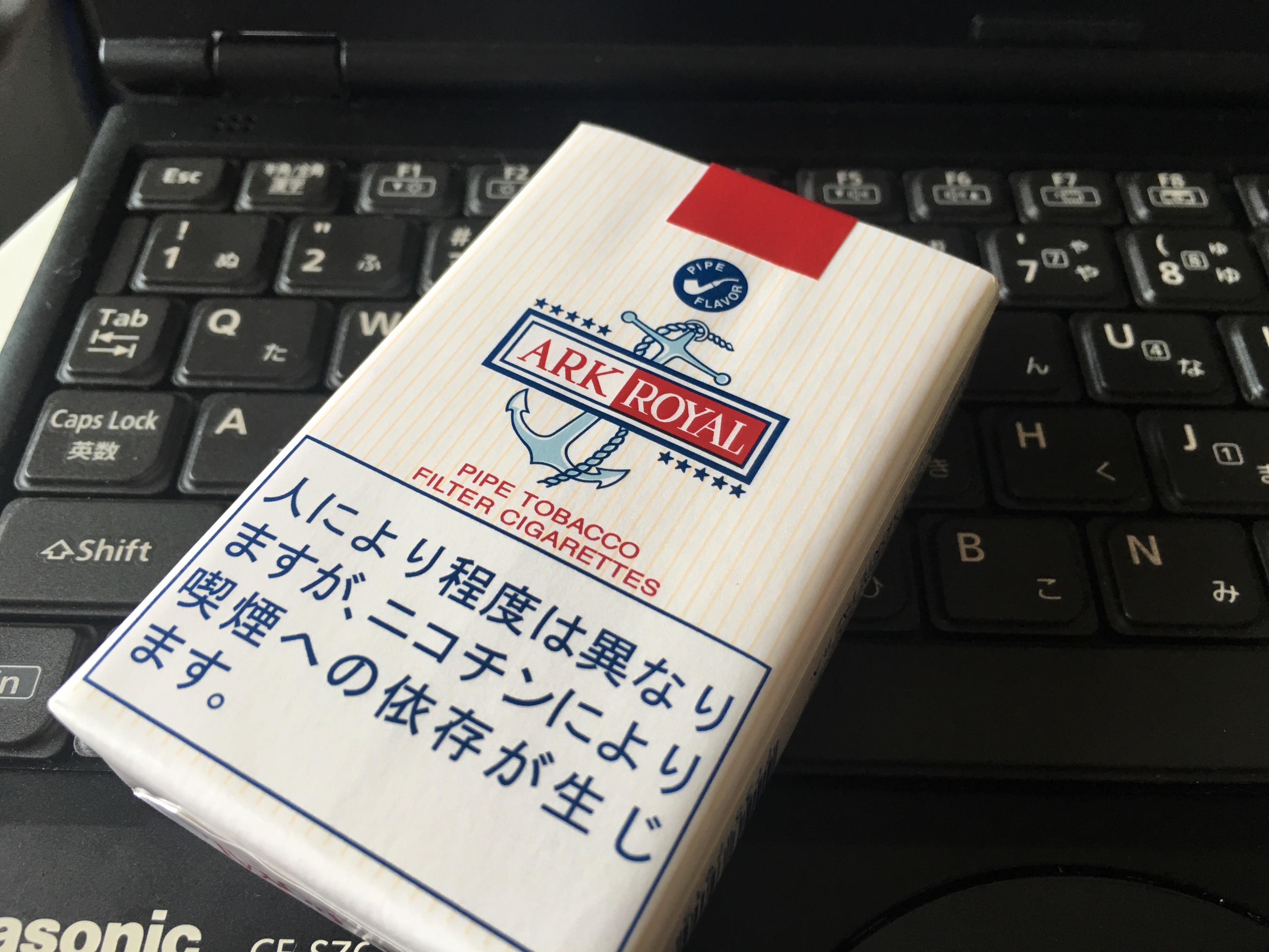f:id:SeisoSakuya:20190711125706j:image