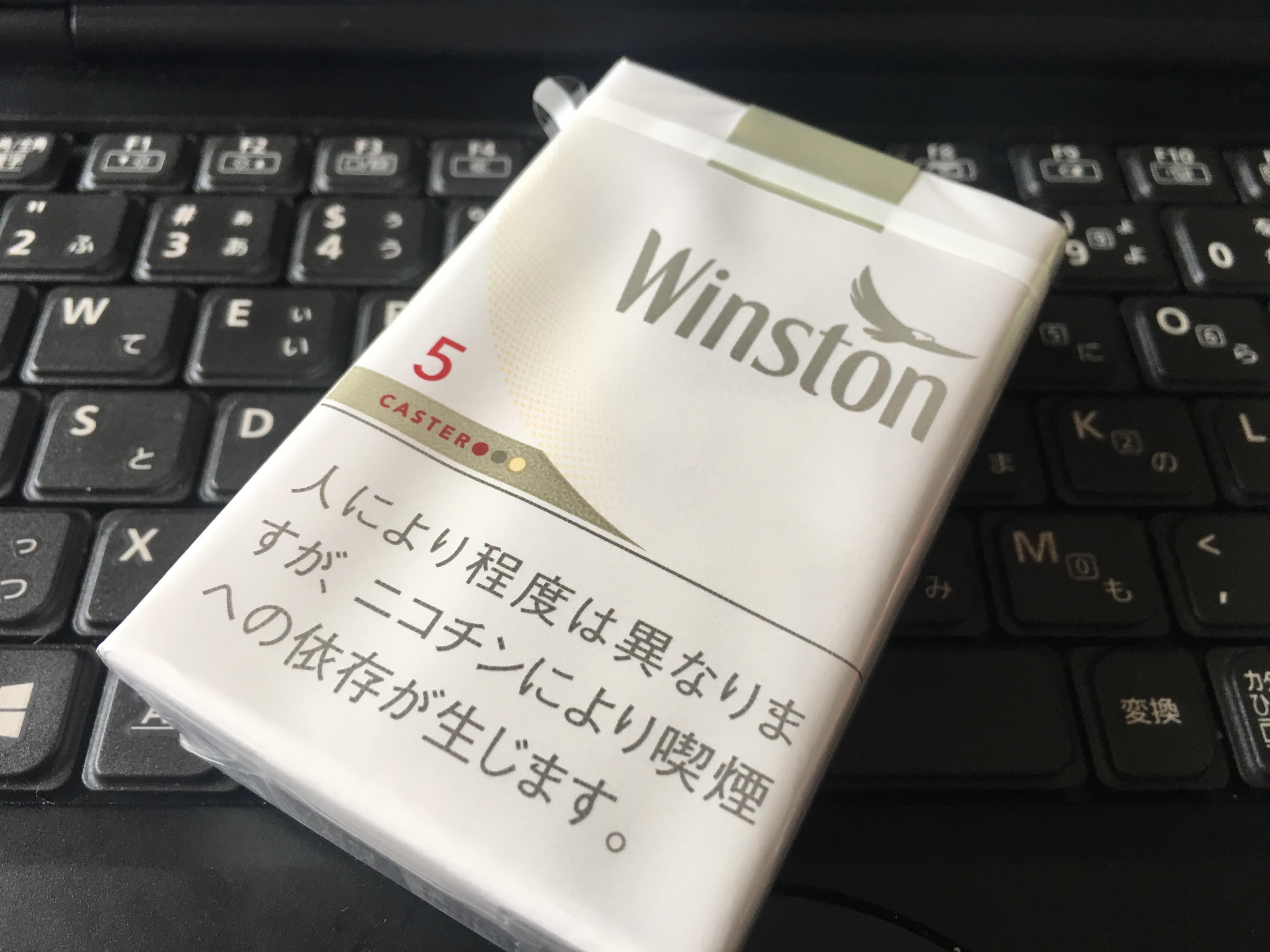 f:id:SeisoSakuya:20190711125820j:image
