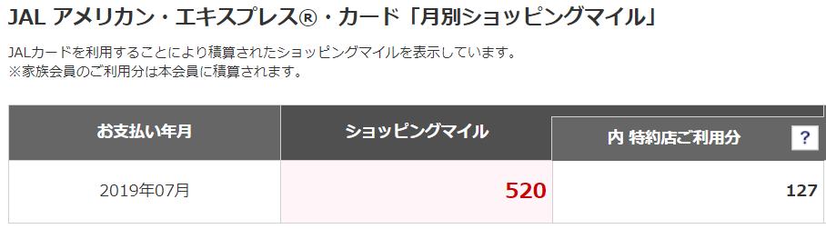 f:id:SeisoSakuya:20190713160206p:plain