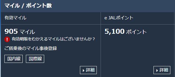 f:id:SeisoSakuya:20190713161900p:plain