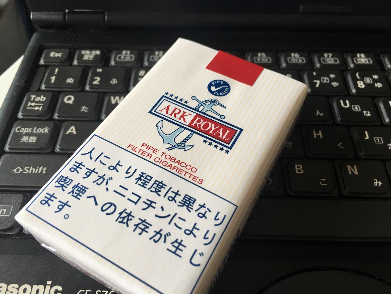 f:id:SeisoSakuya:20190713183844j:image