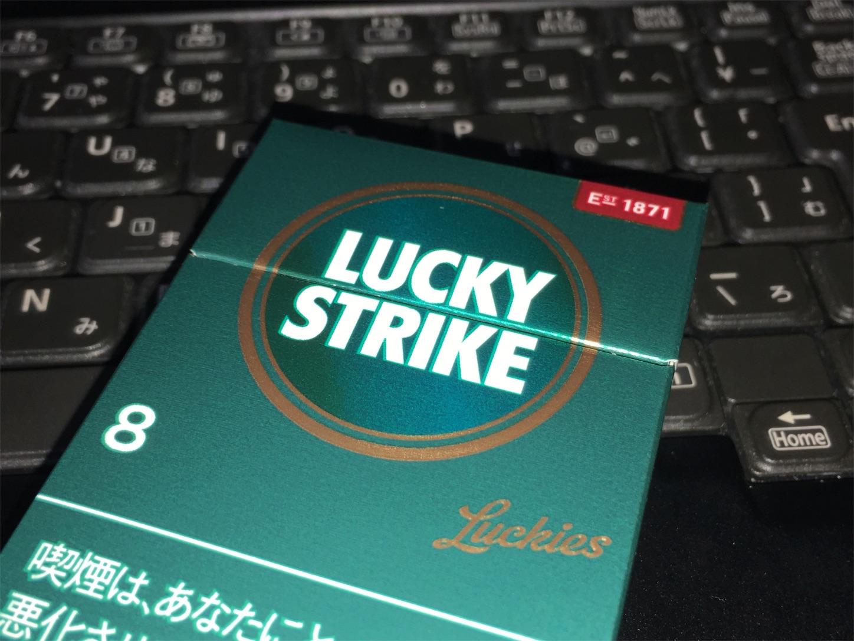 f:id:SeisoSakuya:20190714163914j:plain