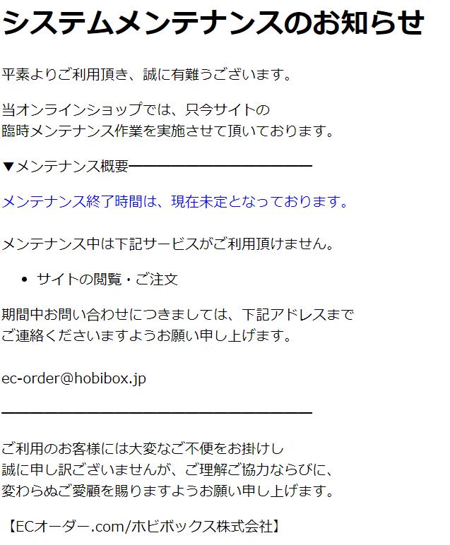 f:id:SeisoSakuya:20190714175448p:plain