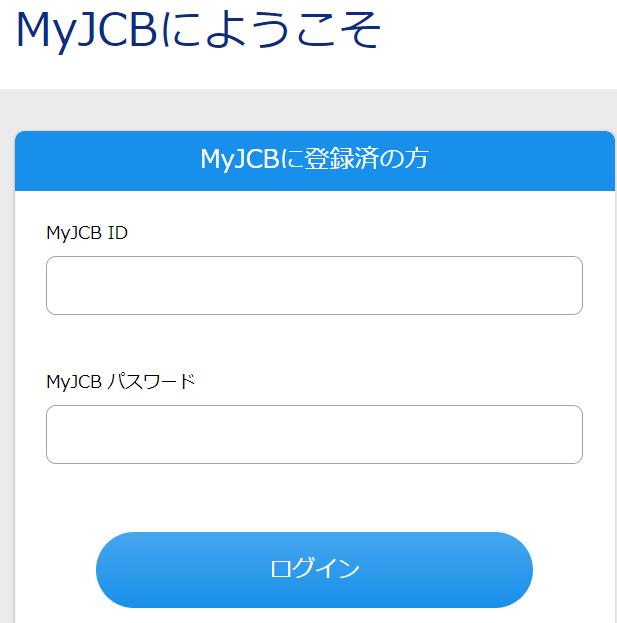 f:id:SeisoSakuya:20190715193417p:plain
