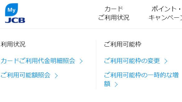 f:id:SeisoSakuya:20190715193548p:plain