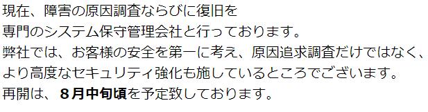 f:id:SeisoSakuya:20190719154210p:plain