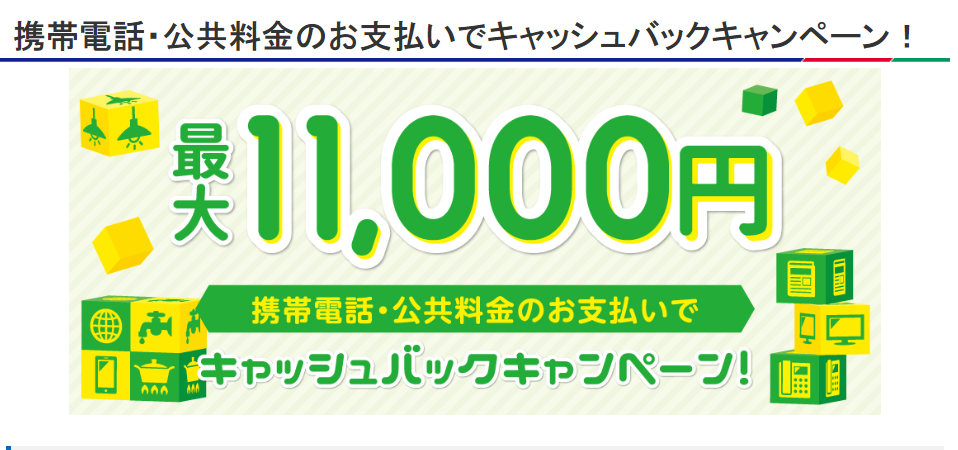 f:id:SeisoSakuya:20190721141149p:plain