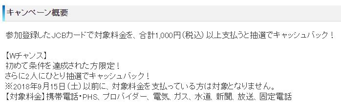f:id:SeisoSakuya:20190721141251p:plain
