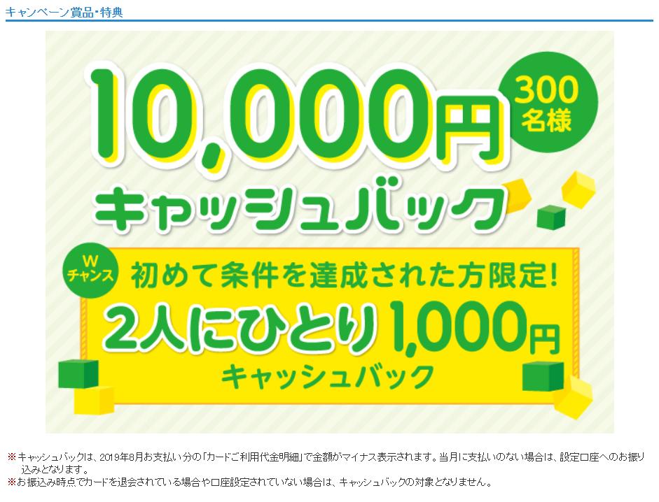 f:id:SeisoSakuya:20190721141346p:plain