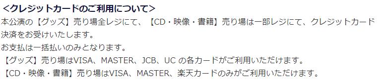 f:id:SeisoSakuya:20190721191241p:plain