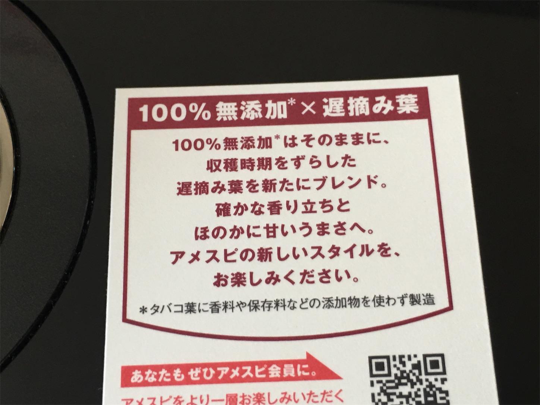 f:id:SeisoSakuya:20190726165548j:image