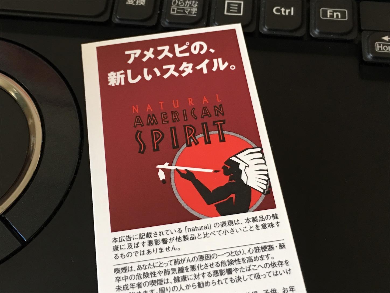 f:id:SeisoSakuya:20190726165602j:image
