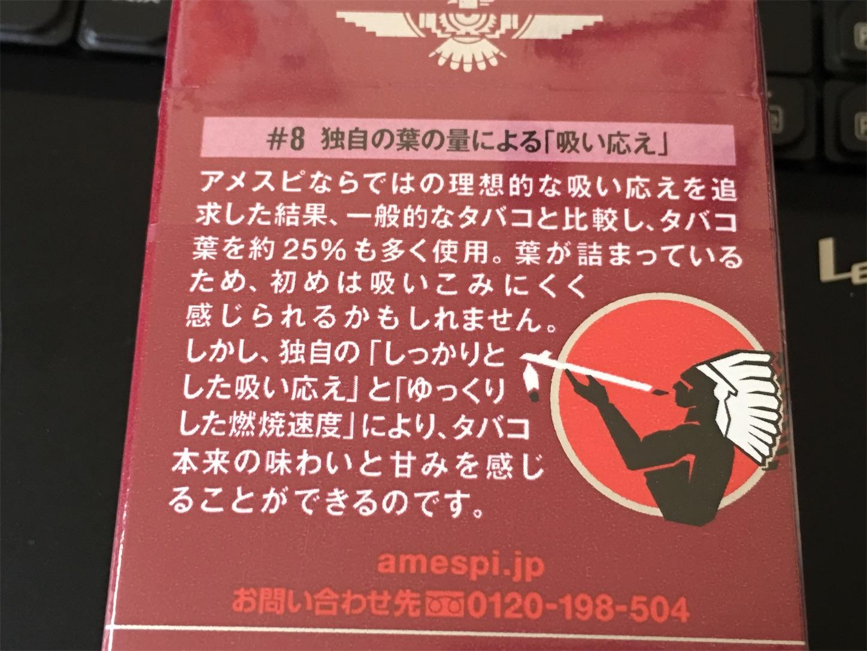 f:id:SeisoSakuya:20190726165608j:image