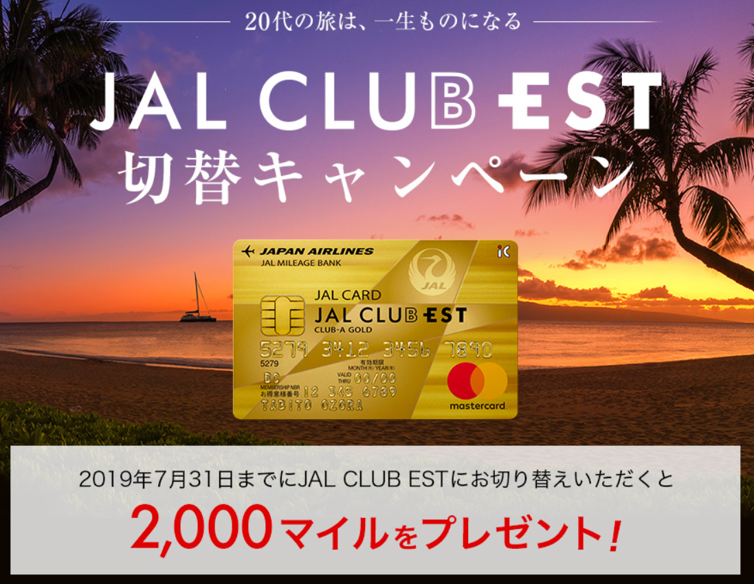 f:id:SeisoSakuya:20190726232454p:plain