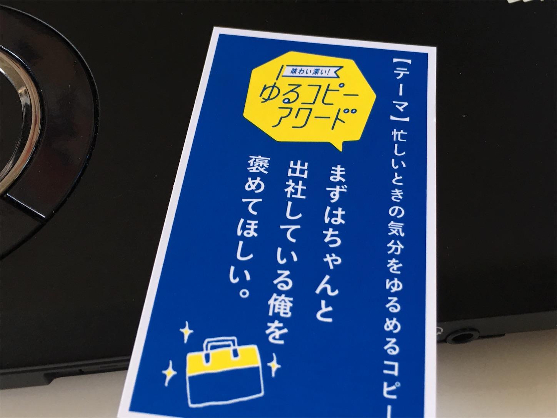 f:id:SeisoSakuya:20190727143026j:image