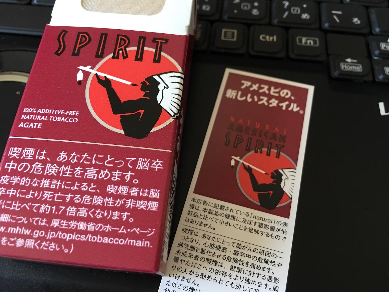 f:id:SeisoSakuya:20190801160453j:image